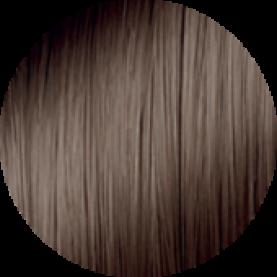 7/71 - Блондин коричнево-пепельный
