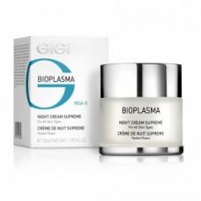 Ночной питательный крем GiGi Bioplasma Night Cream