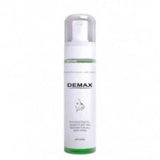 Очищающий мусс для всех типов кожи Demax Purifiers And Tonics Cleansing Mousse