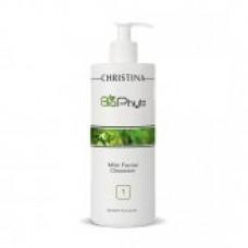 Мягкий очищающий гель (шаг 1) Cristina Bio Phyto-1 Mild Facial Cleanser