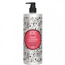 Разглаживающий шампунь магнолия и семя льна Barex Joc Care Smoothing Shampoo Magnolia and Linseed