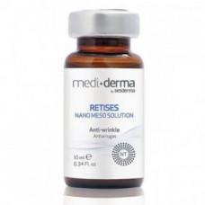 Сыворотка с ретинолом Sesderma Retises Nano Meso Solution