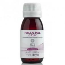 Пилинг на основе феруловой кислоты шаг 1 Sesderma Ferulac Peel Classic step 1 pH 4.0 - 5.0