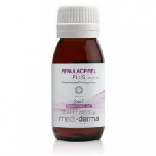 Пилинг на основе феруловой кислоты шаг 2 Sesderma Ferulac Peel Plus step 2 pH 1.5 -2.5