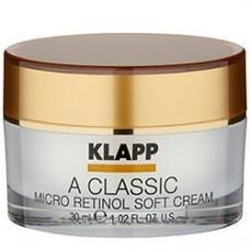 Крем-флюид микроретинол Klapp A Classic Micro Retinol Soft Cream