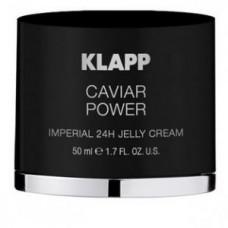 Крем-желе энергия икры империал Klapp Caviar Power Imperial 24H Jelly Cream