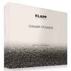 Гелевая маска Klapp Caviar Power Imperial Super Lift Gel