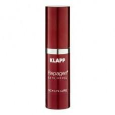 Питательный крем для век Репаген-Эксклюзив Klapp Repagen Exclusive Rich Eye Care