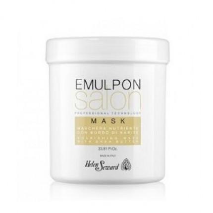 Питательная маска для сухих волос с маслом карите Helen Seward Emulpon Nourishing Mask 1000 мл