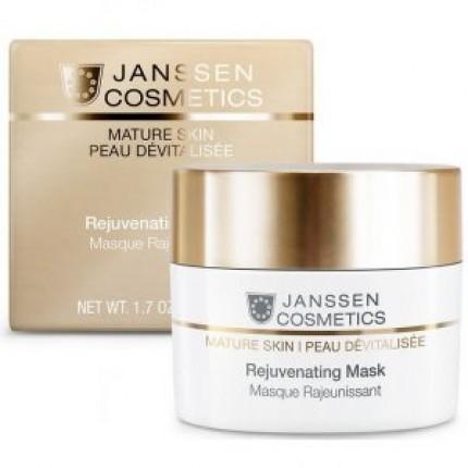 Омолаживающая маска Janssen Rejuvenating Mask