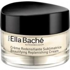 Восстанавливающий крем для век Ella Bache Skinissime Creme Regard Total Sublimatrice