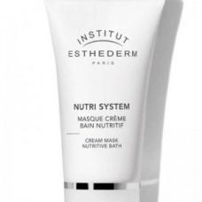 Крем-маска (Питательные ванны) Institut Esthederm Nutri System