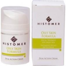 Крем для жирной кожи двойного действия Histomer Oily Formula Dual Action Cream