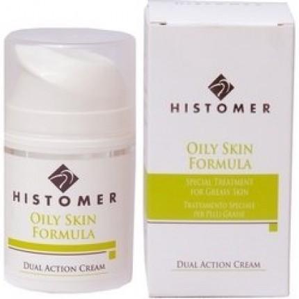 Крем для жирной кожи двойного действия Histomer Oily Formula Dual Action Cream 50 мл