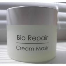 Распив маска Holy Land Bio Repair Cream Mask