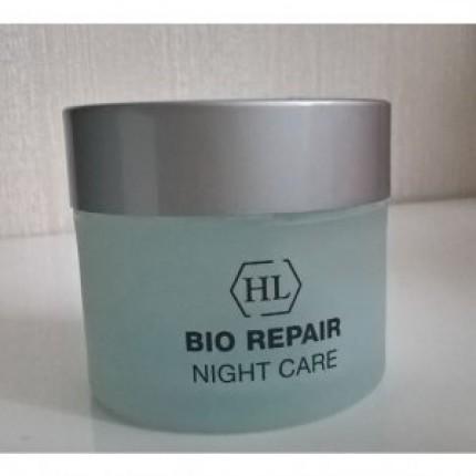 Ночной обогащенный крем для питания (разлив) Holy Land Bio Repair Night Care