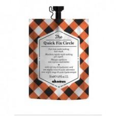 Маска увлажнения и разглаживания волос Davines Quick Fix Circle Hair Mask