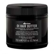 Масло абсолютной красоты для волос Davines Oi Hair Butter