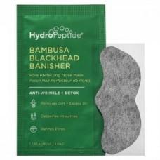 Очищающие маски для носа с эффектом сужения пор HydroPeptide Bambusa Blackhead Banisher