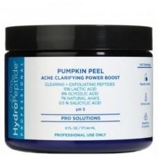 Мощный тыквенный пилинг для глубокого очищения HydroPeptide Pumpkin Peel (NO BOX)