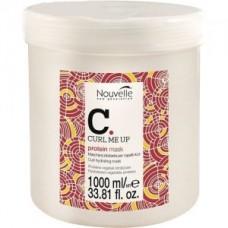 Маска протеиновая питающая для поврежденных волос Nouvelle Curl Me Up Protein Mask