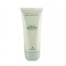 Деликатный крем для чувствительной жирной кожи Anna Lotan Barbados Delicate Oily Skin Balm