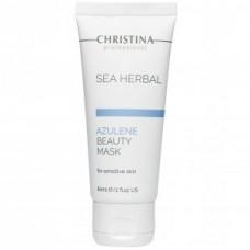 Азуленовая маска красоты для чувствительной кожи Christina Sea Herbal Beauty Mask Azulene
