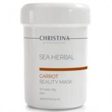 Морковная маска красоты для пересушенной кожи Christina Sea Herbal Beauty Mask Carrot