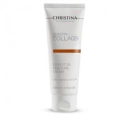 Крем с морковным маслом для сухой кожи Christina Elastin Collagen Carrot Oil Moisture Cream