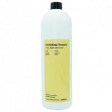 Шампунь для сухих и поврежденных волос №02 Farmavita Nourishing Shampoo Argan and Honey