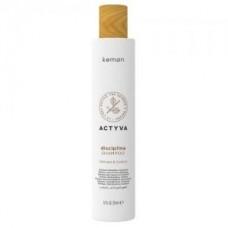 Шампуть для вьющихся и непослушных волос Disciplina Shampoo