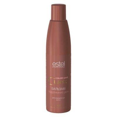 Бальзам для окрашенных волос Estel CUREX Color Save 250 мл