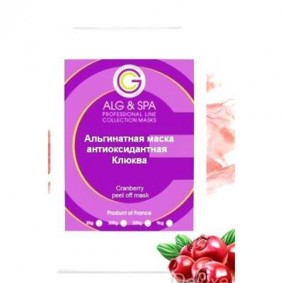 Альгинатная маска с Клюквой AlgoMask 200 мл
