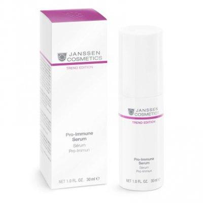 Активный иммунизирующий серум Janssen Trend Edition Pro-Immune Serum 50 мл