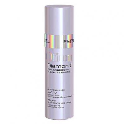 Драгоценное масло для гладкости и блеска волос Estel Otium Diamond Oil 100 мл