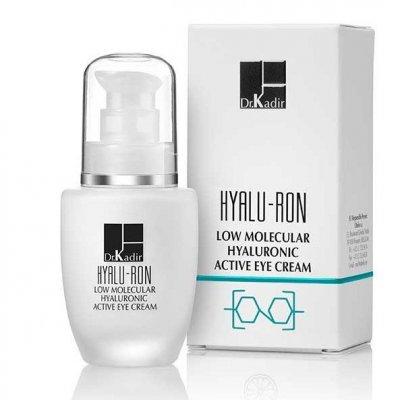 Активный крем для глаз с низкомолекулярной гиалуроновой кислотой Dr. Kadir Low Molecular Hyaluronic Concentrated Serum 30 мл