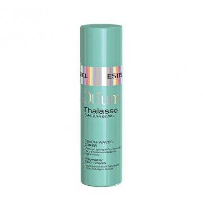 Спрей для волос Пляжные волны Estel Professional Otium Thalasso Beach Waves Spray 100 мл
