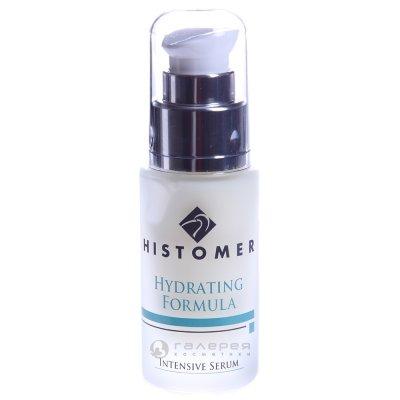 Интенсивно увлажняющая сыворотка Histomer Hydrating Intensive Serum 30 мл