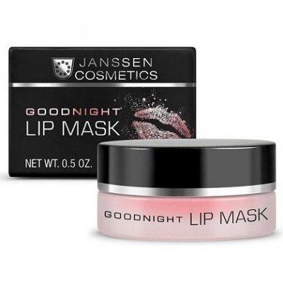 Ночная маска для губ Janssen Cosmeceutical Goodnight Lip Mask 15 мл