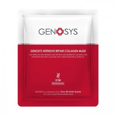 Интенсивная восстанавливающая коллагеновая маска Genosys Intensive Repair Collagen Mask