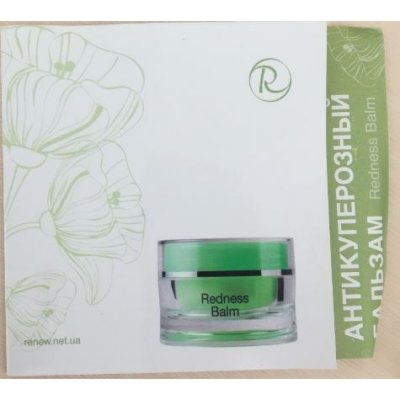 Пробник антикуперозный бальзам Renew Redness Sensitive Redness Balm 2 мл