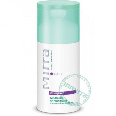Молочко очищающее для сухой и нормальной кожи Mirra Daily 100 мл