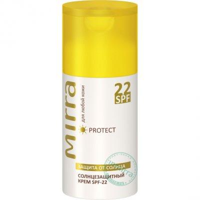 Крем солнцезащитный SPF 22 Mirra Protect 100 мл