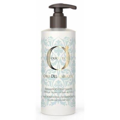 Питательный шампунь с маслом арганы и маслом семян льна Barex Nourishing Shampoo